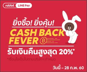 advertise rabbit